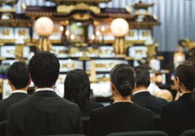 葬祭費・埋葬料の給付制度で注意するポイント