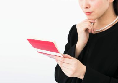 中高齢寡婦加算の支給額は年間586,300円です。