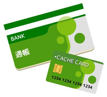 ゆうちょ銀行で相続手続きを行う場合はどうするの?