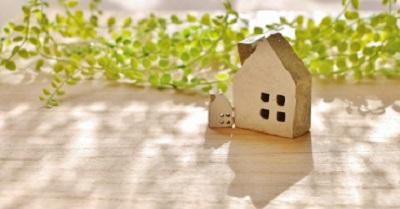 小規模宅地等の特例を確認しましょう