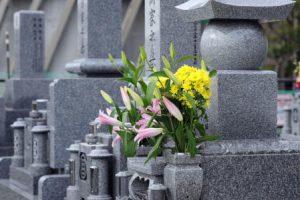 永代使用料|建墓に必要な費用のこと①
