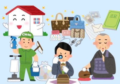 オプションサービスの種類が豊富な業者|遺品整理業者を選ぶポイント