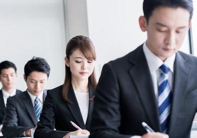 遺品整理士の資格を取得するためには|遺品整理士になる方法