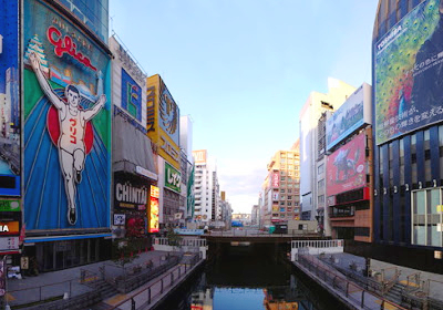 遺品整理を大阪で依頼する場合の料金相場