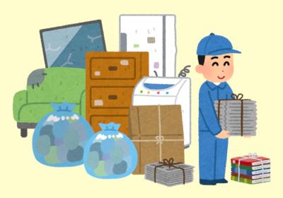 不用品回収業者の仕事|遺品整理業者と不用品回収業者の違い