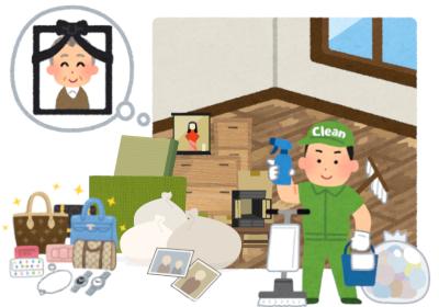 遺品整理業者の仕事|遺品整理業者と不用品回収業者の違い