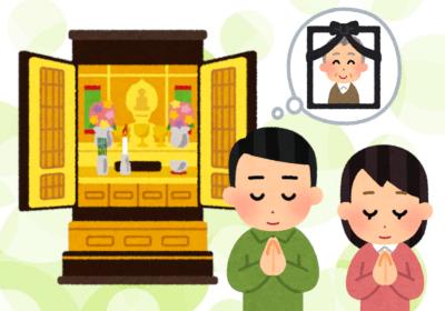 遺品整理で処分する「仏壇」はどう扱うべきか