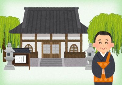 菩提寺で処分してもらう方法 仏壇を処分する4つの方法