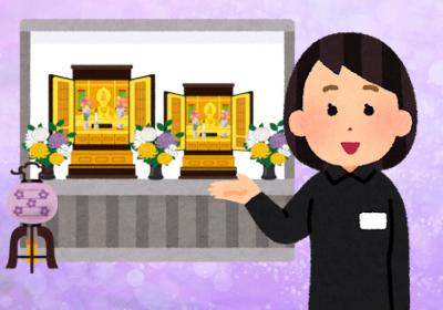 仏具店で処分してもらう方法 仏壇を処分する4つの方法