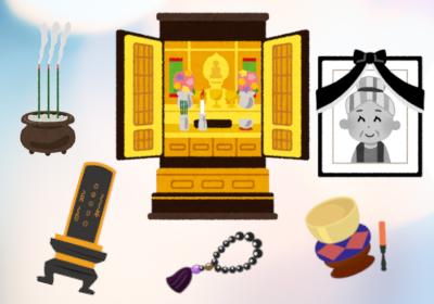 仏壇の中身を確認する 仏壇を処分する前に注意したい3つのこと