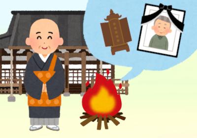 仏具の処置方法 仏壇を処分する前に注意したい3つのこと