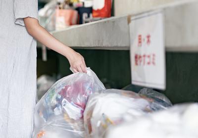 ゴミ・不用品の処分を済ませておく|遺品整理の費用を安くするコツ